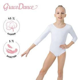 Купальник гимнастический, рукав 3/4, размер 30, цвет белый Ош