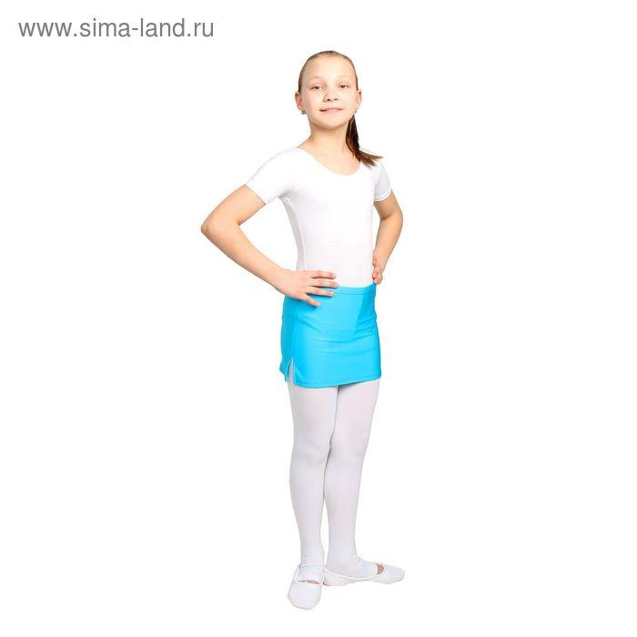 Юбка для тренировок с трусами, размер 38, цвет бирюзовый