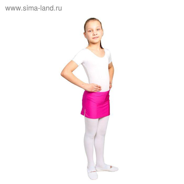 Юбка для тренировок с трусами, размер 28, цвет фуксия