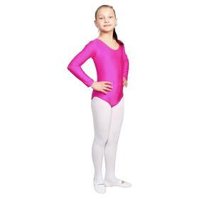 Купальник гимнастический, с длинным рукавом, размер 34, цвет фуксия Ош