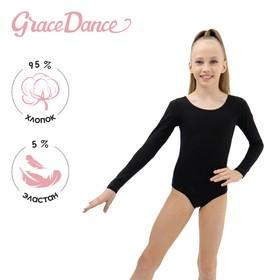 Купальник гимнастический, с длинным рукавом, размер 36, цвет чёрный Ош