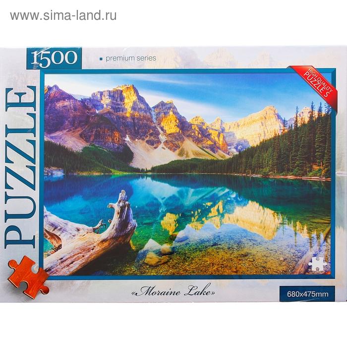 """Пазлы """"Горное озеро"""", 1500 элементов"""