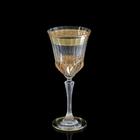 """Бокал для вина """"Адажио"""", желтый, 280 мл"""
