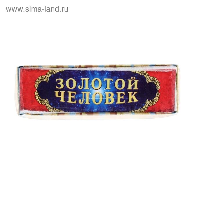 """Полотенце """"Collorista"""" Золотой человек 30 х 70 см, хлопок 450гр/м2"""