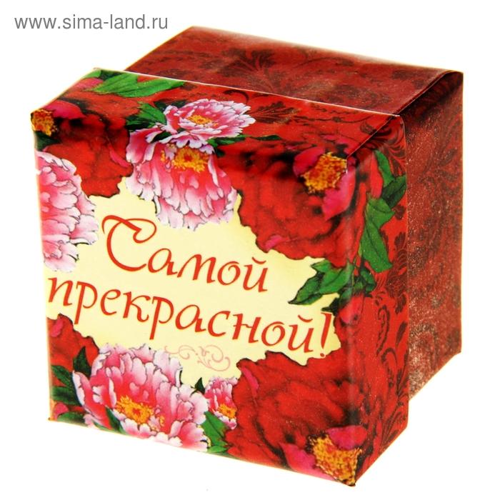 """Коробка подарочная """"Самой прекрасной"""""""