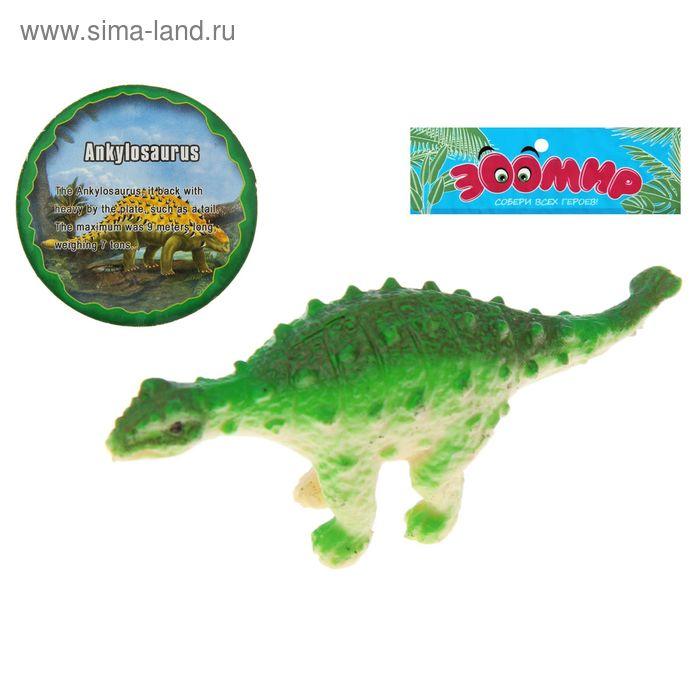 "Фигурка динозавра ""Мегазавр"", МИКС"