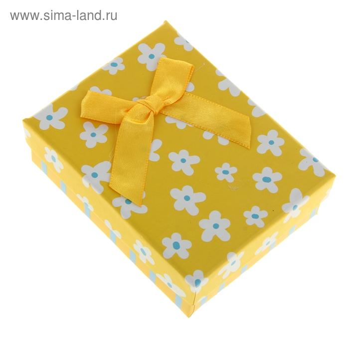 """Коробка подарочная """"Соцветие"""", цвет жёлтый"""
