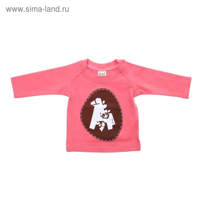 """Детская футболка """"Лошадка"""" с длинными рукавами, рост 62 см, цвет розовый"""