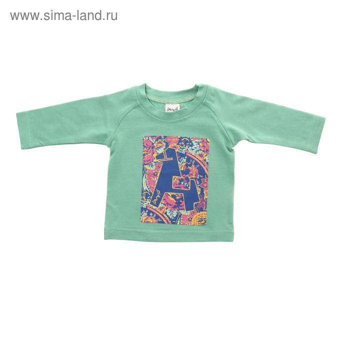 """Детская футболка """"Лошадка Хохлома"""" с длинными рукавами, рост 62 см, цвет светло-зеленый"""