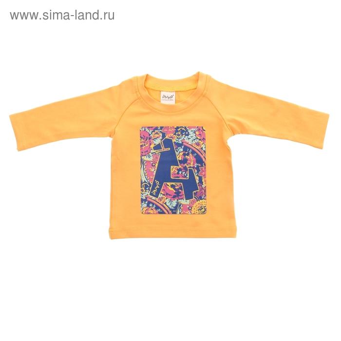 """Детская футболка """"Лошадка Хохлома"""" с длинными рукавами, рост 68 см, цвет жёлтый"""