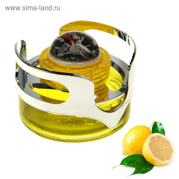Ароматизатор для авто Luazon Lux Travel, с компасом, аромат лимона