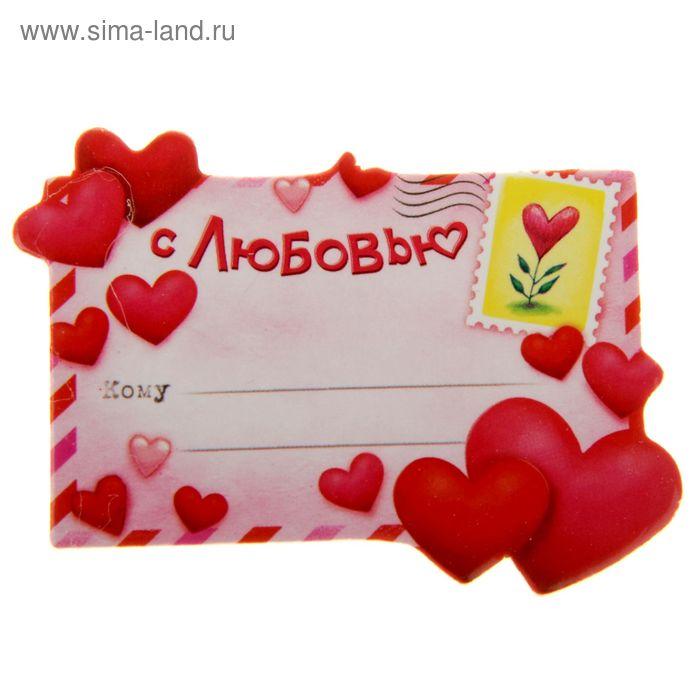 """Декор на прищепке """"Письмо с любовью"""" (набор 6 шт)"""