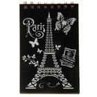 """Блокнот """"Paris"""", на гребне, А6, 80 листов"""