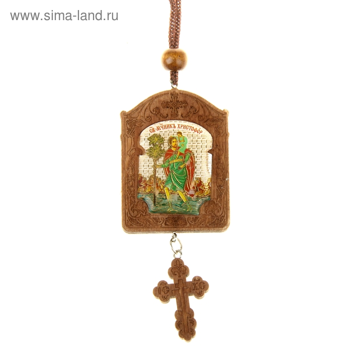 """Икона на подвеске в автомобиль""""Святой Христофор - Ангел Хранитель"""""""