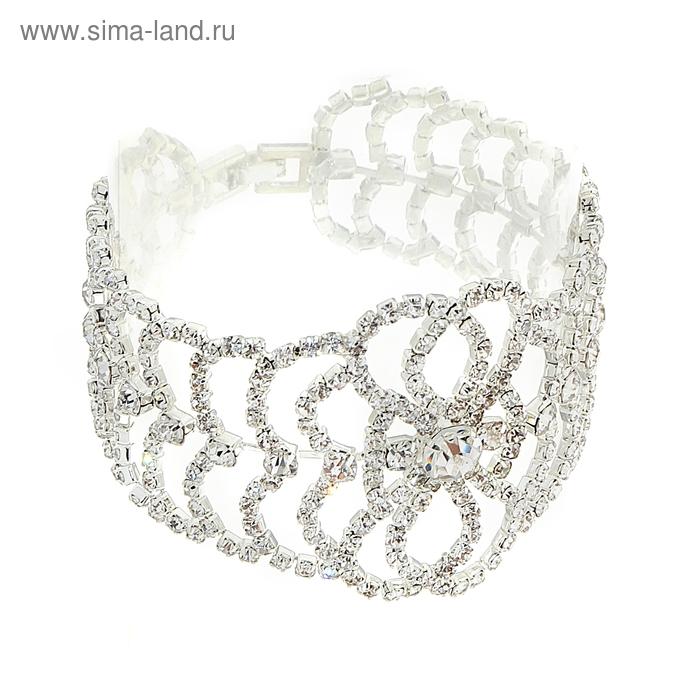 """Браслет """"Королевский вечер"""", цвет белый в серебре"""