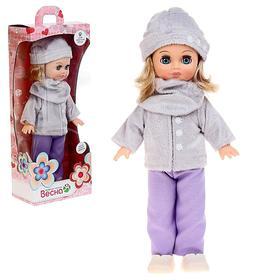 """Кукла """"Маргарита 8"""" со звуковым устройством"""