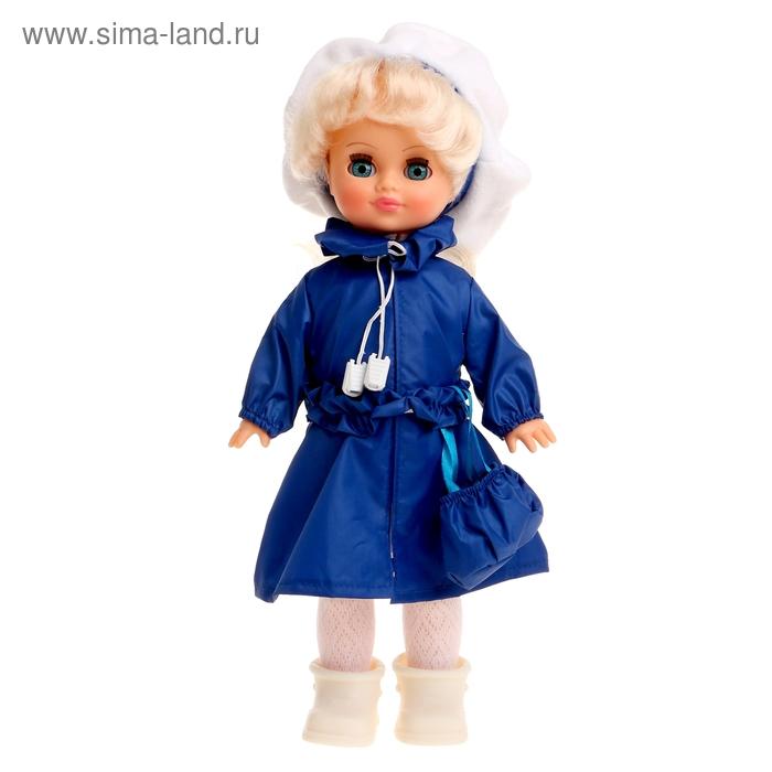 """Кукла """"Маргарита 4"""" со звуковым устройством, 38 см"""