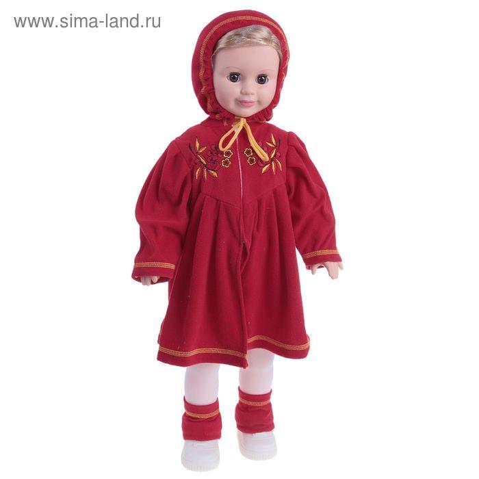 """Кукла """"Милана 12"""" со звуковым устройством"""