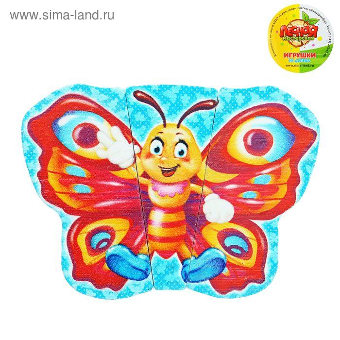 """Пазл магнитный """"Бабочка"""", 3 элемента"""