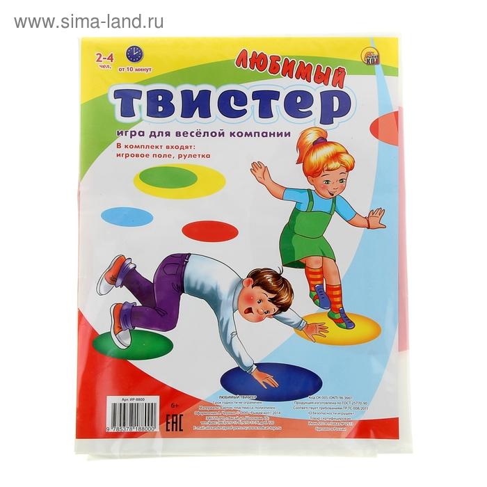 "Игра ""Любимый твистер"""