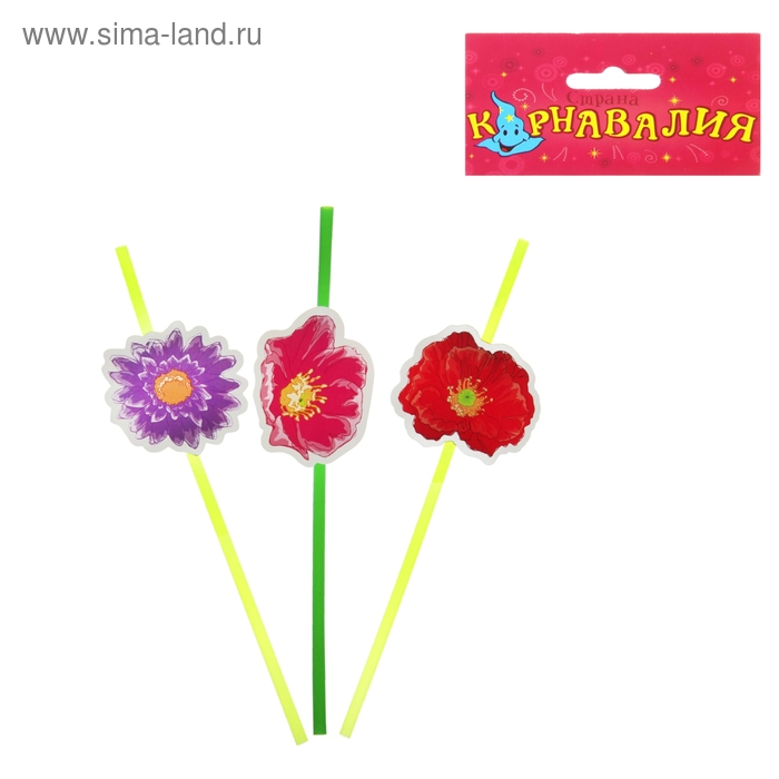 """Трубочка для коктейля """"Цветок"""" ( набор 8 шт), цвета МИКС"""