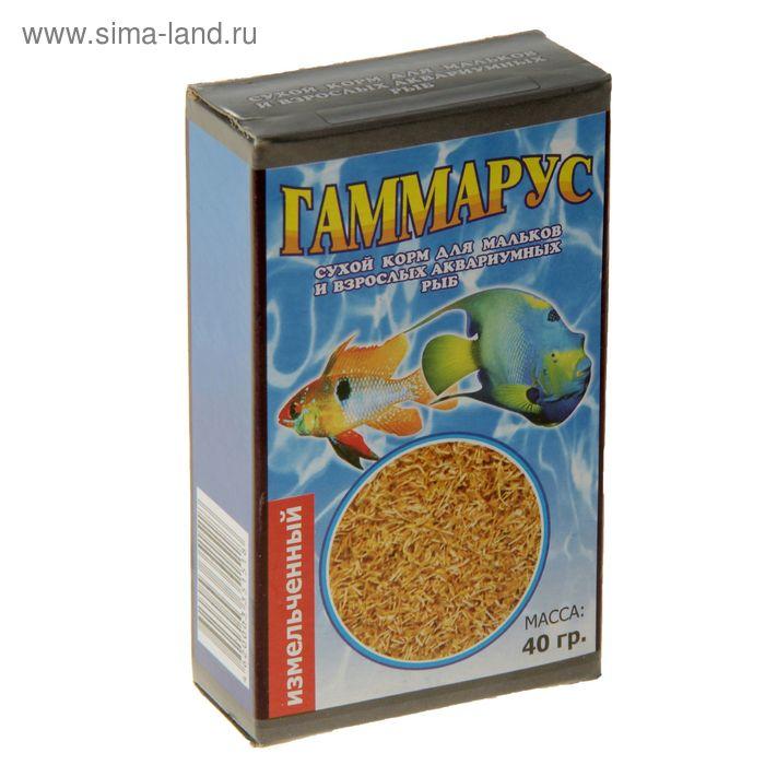 Корм для рыб Гаммарус, измельченный, коробочка, 40 гр