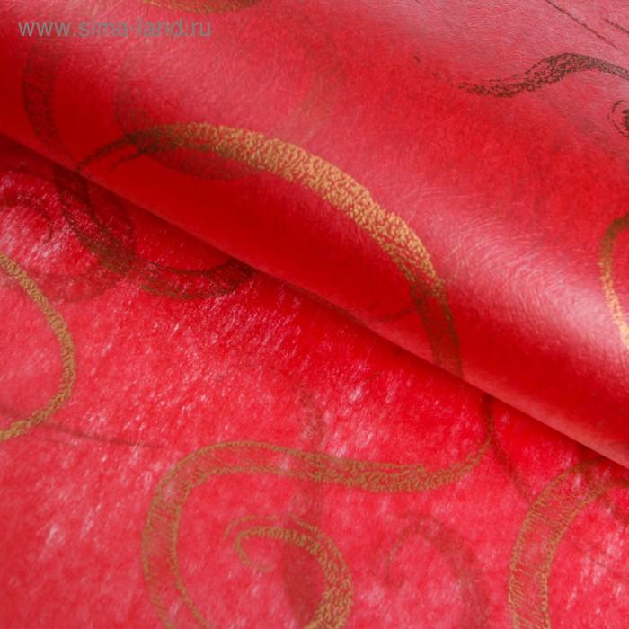 "Пленка двухсторонняя ""Завитки"", цвет красный, 60 х 60 см"