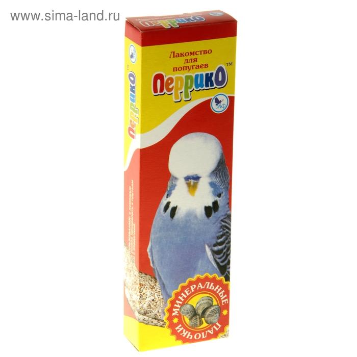 """Минеральные палочки """"Перрико"""" для попугаев, набор 2 шт, коробочка"""