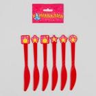 """Набор пластиковых ножей """"Смайлы"""", (набор 6 шт), цвет красный"""