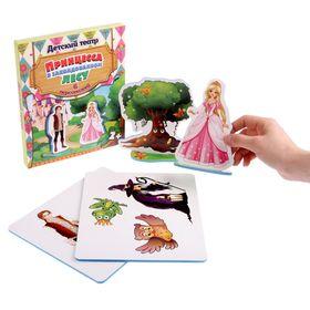 """Кукольный театр """"Принцесса в заколдованном лесу"""""""