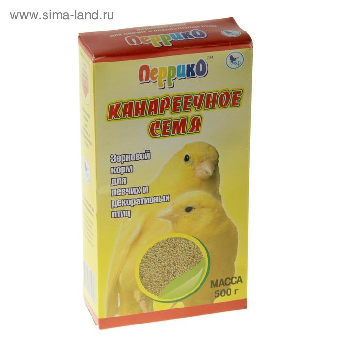 """Корм для птиц """"Канареечное семя"""", 500 гр., коробка"""