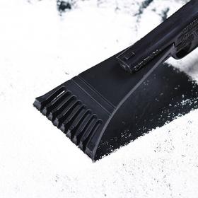 """Скребок для снега авто """"Оружие массового очищения"""""""