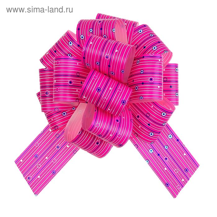 "Бант-шар №5 ""Капли дождя"", цвет малиновый"
