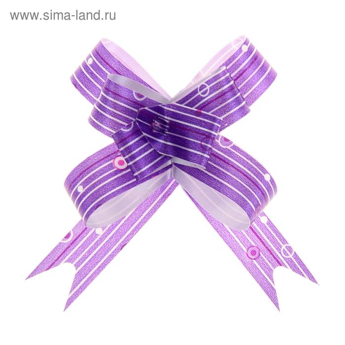 "Бант-бабочка №1,8 ""Капли дождя"", цвет фиолетовый"