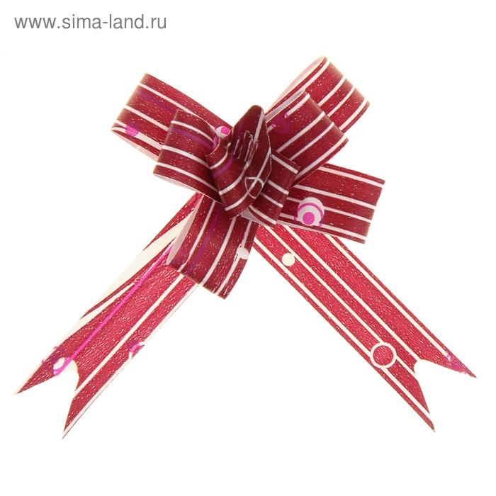 "Бант-бабочка №1,2 ""Капли дождя"", цвет бордовый"