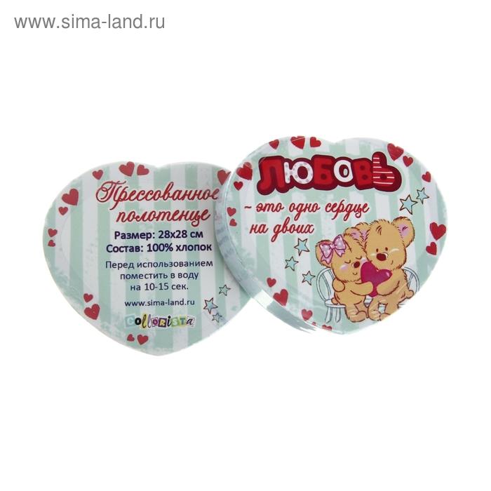 """Полотенце прессованное Collorista """"Любовь-это одно сердце на двоих"""", размер 28х28 см, цвет микс"""