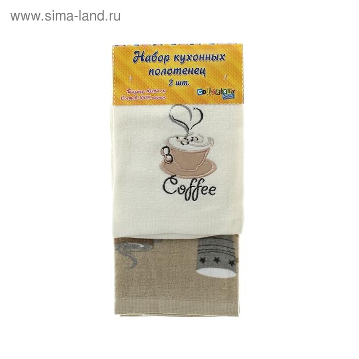 Набор кухонных полотенец Coffee 43*64 см - 2 шт.