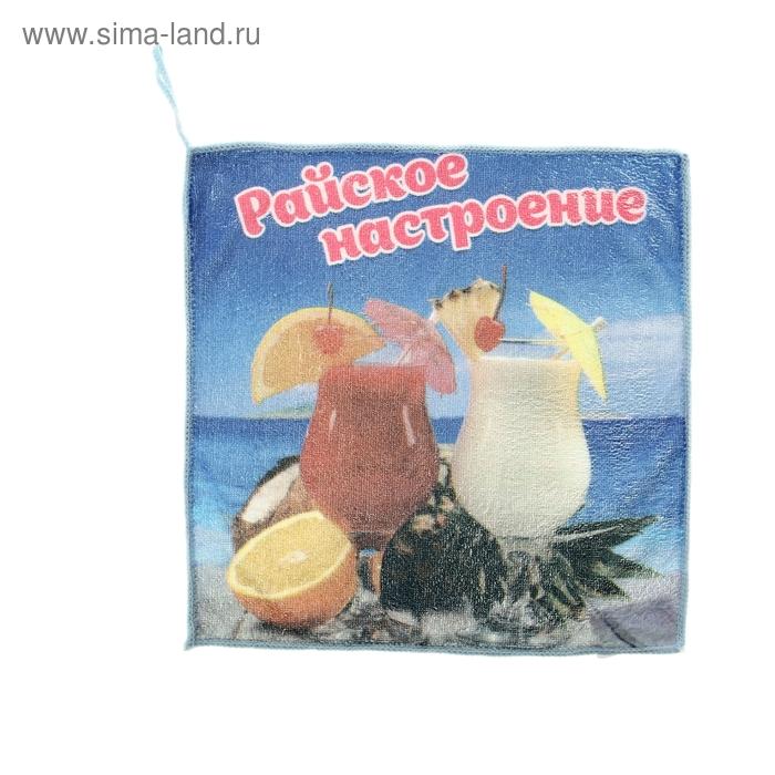 """Полотенце микрофибра """"Collorista"""" Райское настроение, 30х30 см, 170гр/м2"""