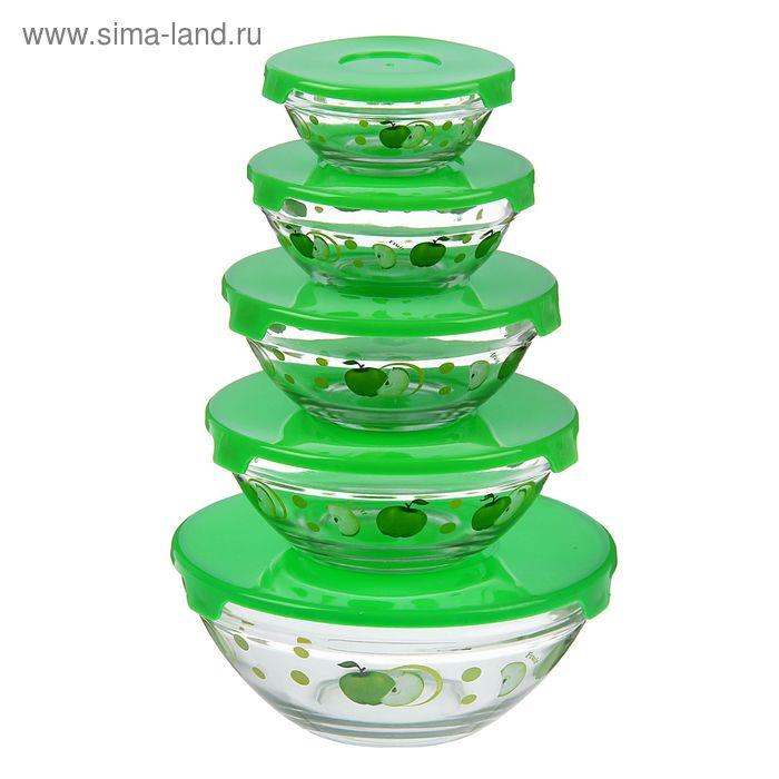 """Набор салатников """"Яблоко"""" с крышками, 5 шт: 900 мл (17х7,6 см), 500 мл (16х6 см), 350 мл (12,5х5,4 см), 200 мл (10,5х4,5 см), 130 мл (9х3,7 см), цвет зеленый"""