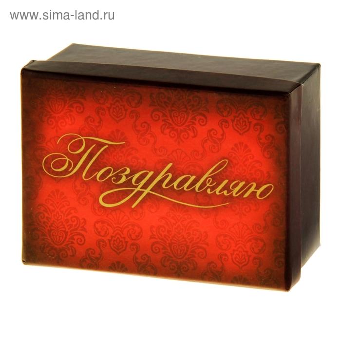 """Коробка подарочная """"Поздравляю узор"""""""