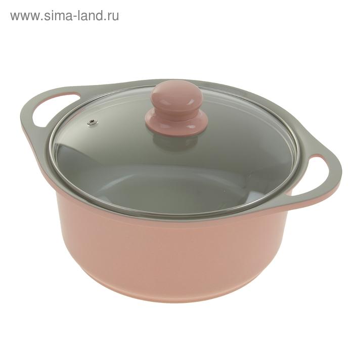 Казан литой 3 л Diamond с керамическим покрытием и крышкой, розовый