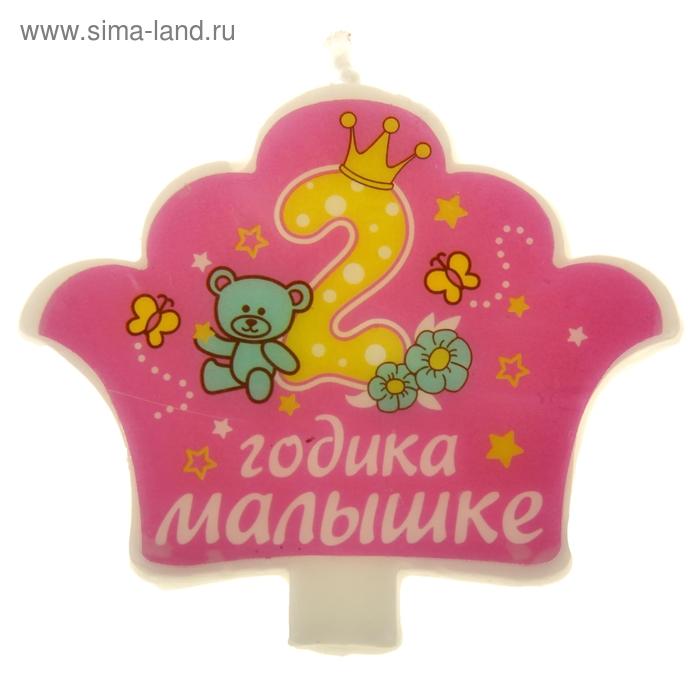 """Свеча в торт корона """"Малышке 2 годика"""""""