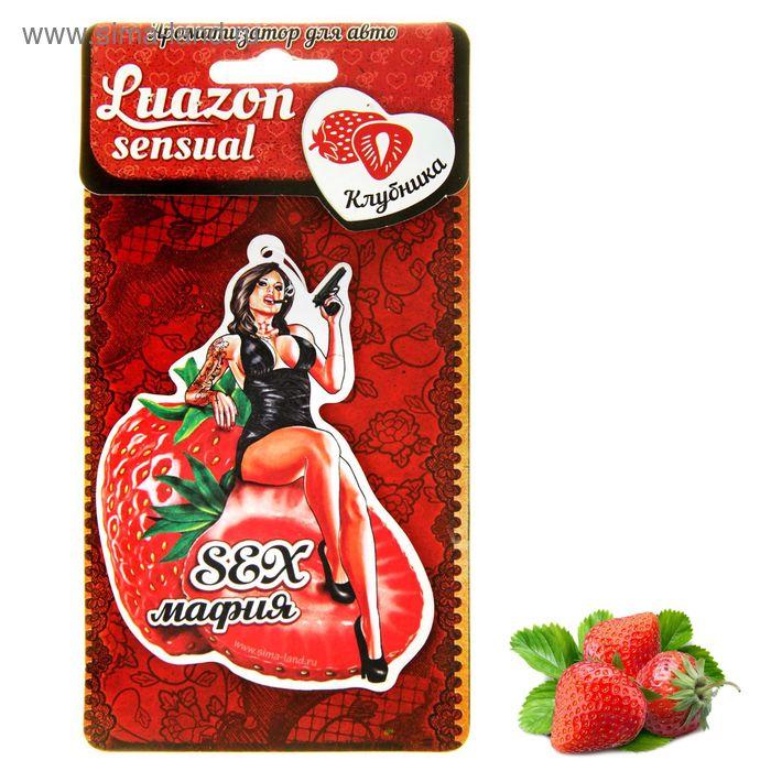 "Ароматизатор для авто Luazon Sensual ""Sex мафия"", аромат клубники"
