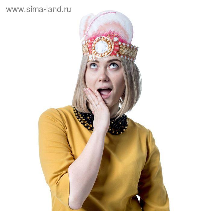 """Шляпа на ободке """"Лучшие друзья девушек - бриллианты"""""""