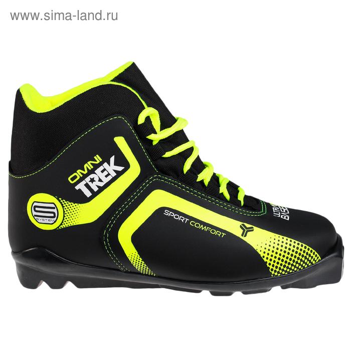 Ботинки лыжные TREK Omni SNS ИК, размер 37, цвет: черный