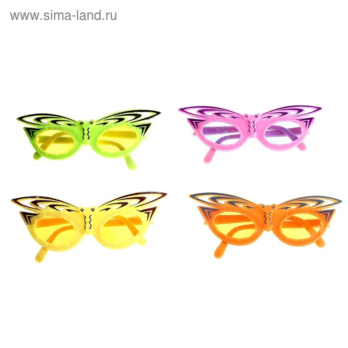 "Очки детские ""Бабочки"", цвета МИКС"