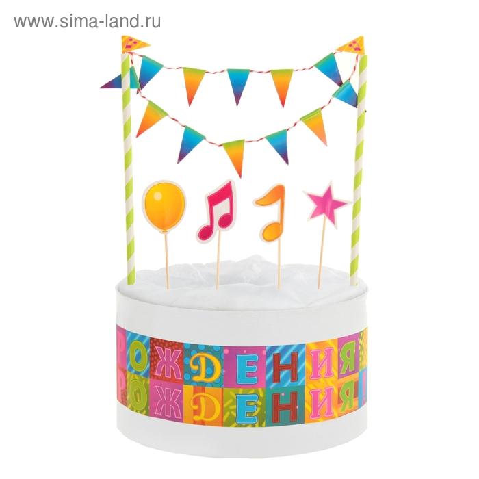 """Набор для торта """"Праздник"""", d=30 см"""