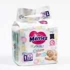 Подгузники Merries до 5 кг, в упаковке 24 шт