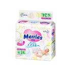 Подгузники Merries S 4-8 кг, в упаковке 24 шт