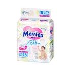 Подгузники Merries L 9-14 кг, в упаковке 18 шт